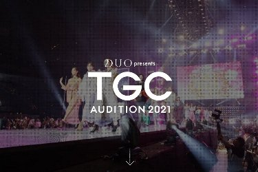 TGC AUDITION2021