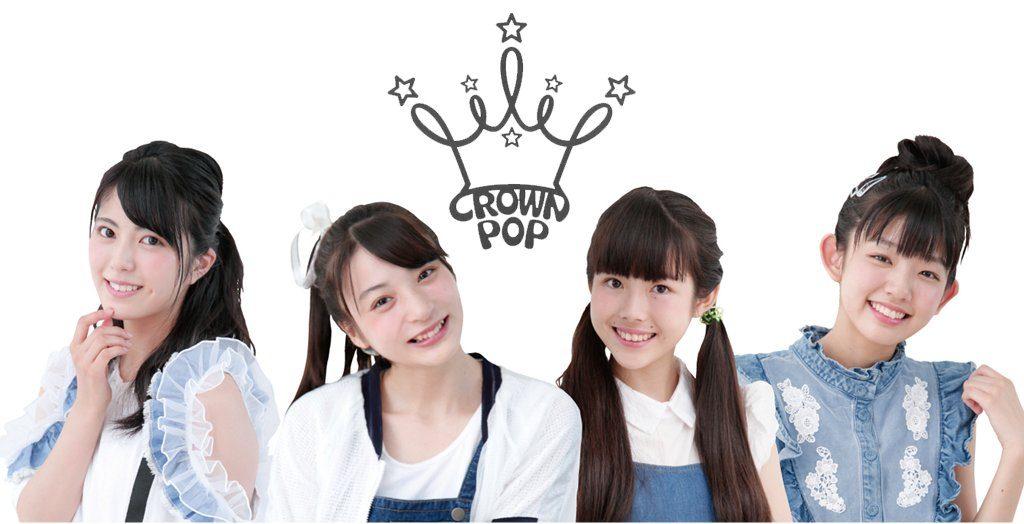 スターダスト「CROWN POP」新メンバーオーディション
