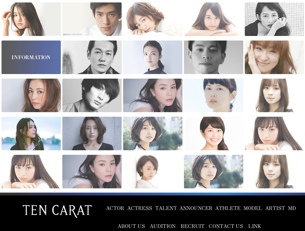 TEN CARAT(テンカラット)/TEN CARAT Plume