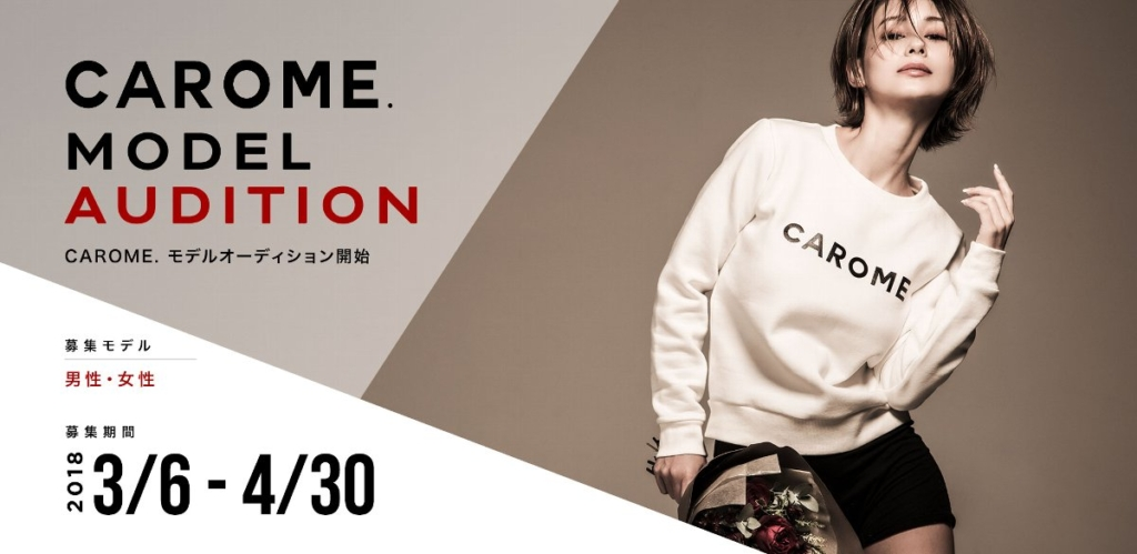 CAROME. MODEL AUDITION