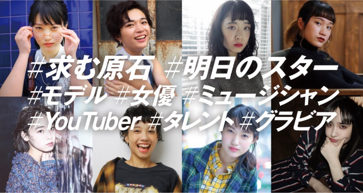 美少女図鑑アワード2019
