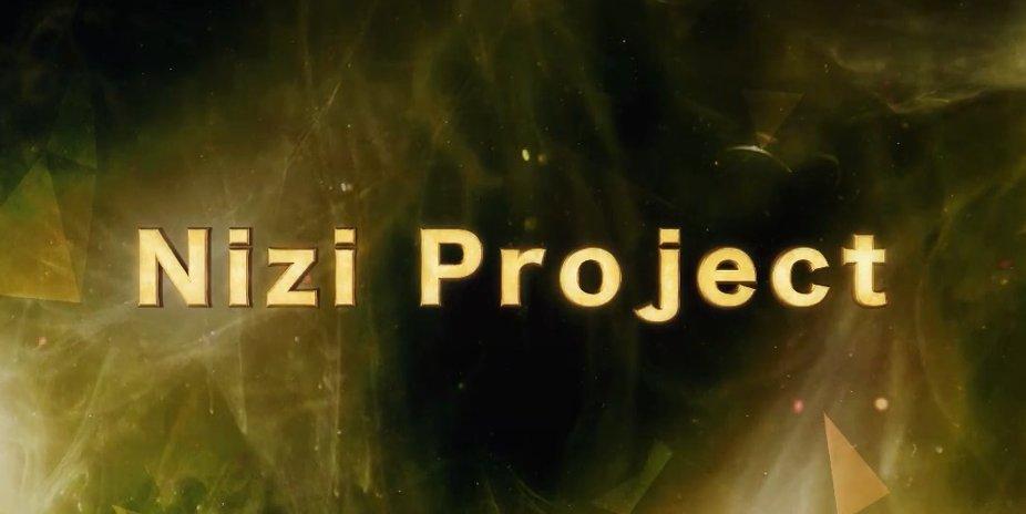 Nizi Projectグローバルオーディション